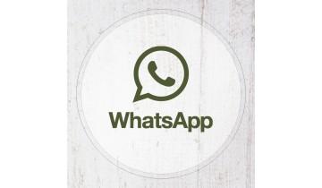 НОВЫЙ СПОСОБ СВЯЗИ - WhatsApp Business