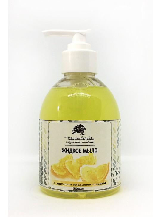 """Жидкое мыло """"С маслами апельсина и иланга"""""""