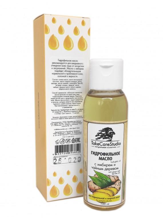 Гидрофильное масло с имбирем и чайным деревом