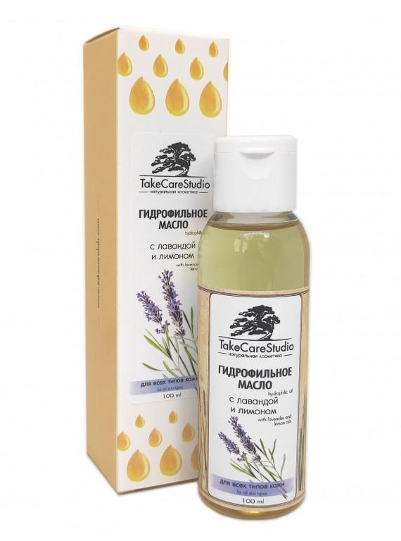 Гидрофильное масло с лавандой и лимоном