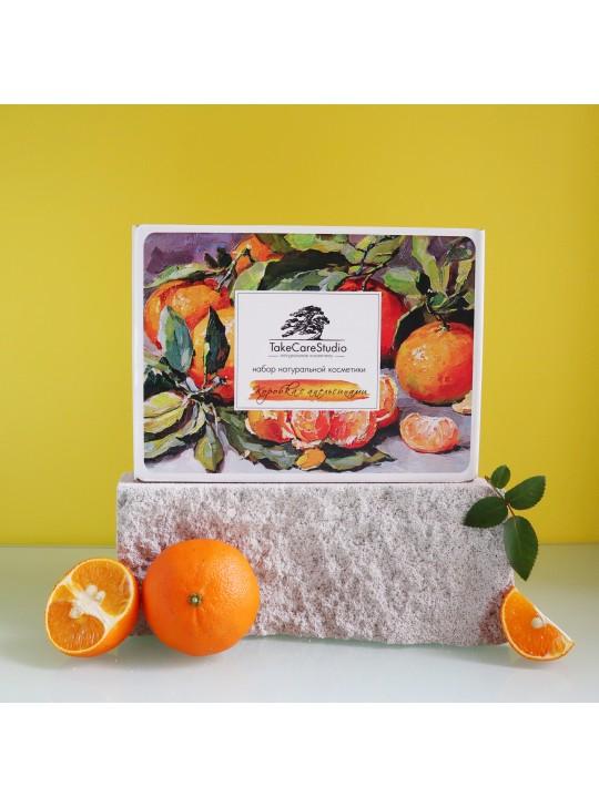 """Набор натуральной косметики """"Коробка с апельсинами"""""""